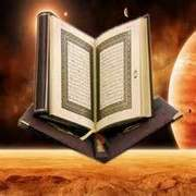 DOWNLOAD QURAN IN ARABIC (PDF) | Download The Quran