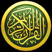 List of synonyms and antonyms of the word: holy quran arabic pdf.